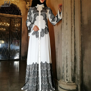 fashionable stone design abaya