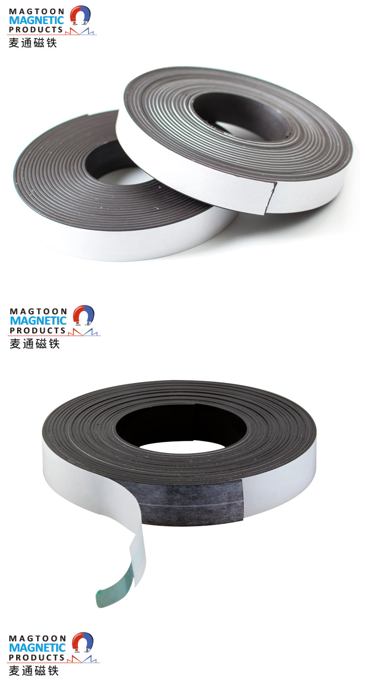 Back adhesive magnetic bar double - sided adhesive strength teaching rubber soft magnet