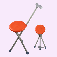 Folding seat cane stick chair with adjustable height