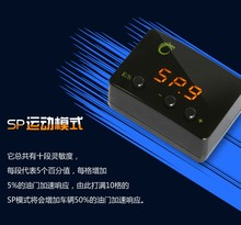 car performance parts speed chaser 2-MODE automobile throttle controller for Seat /skoda/toyota
