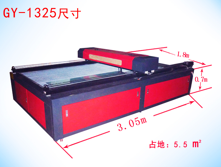 China factory direct sale gy 1325 1300x2500mm 100w 130w for Laser printing machine for t shirts
