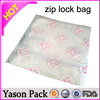 Yasonpack mini zip lock bag zip lock moisture barrier bag poly zip bag