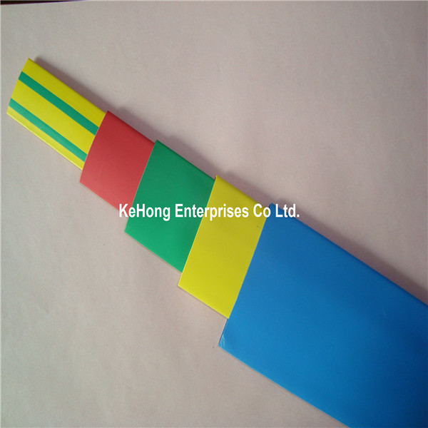 80mm Yellow/Green Heat shrink tube