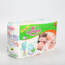 china manufacturer baby wizard cloth diaper, sanitary napkin baby smile diaper baby sheets