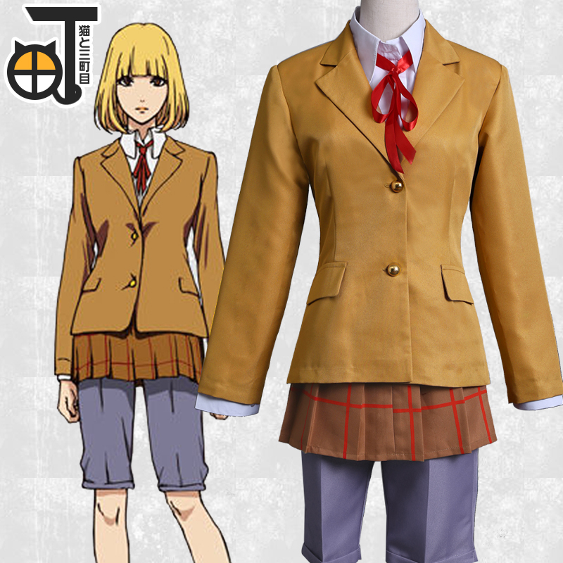 Mini Skirt Gakuen 43