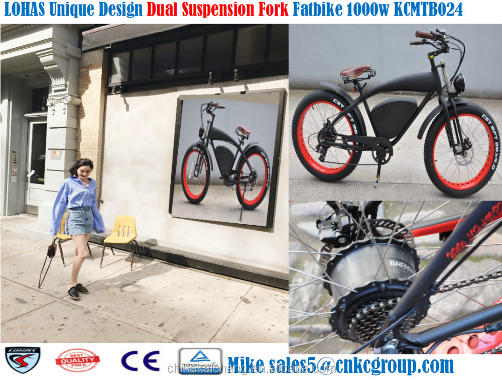 LOHAS 2018 new adult size fat electric bike for cruiser frame electric bicycle kit regenerative braking KCMTB024