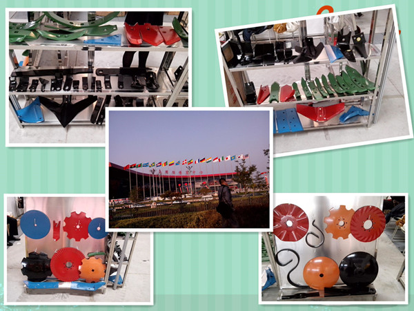 Tractor Parts,China Agriculture Machine,Lemken Parts