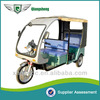 Factory Supply eco Friendly Stable Performance Elegant Six Seated Electric Auto Rickshaw E Trike