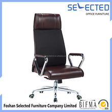 High End King Office Chair Furniture, High End King Office Chair ...