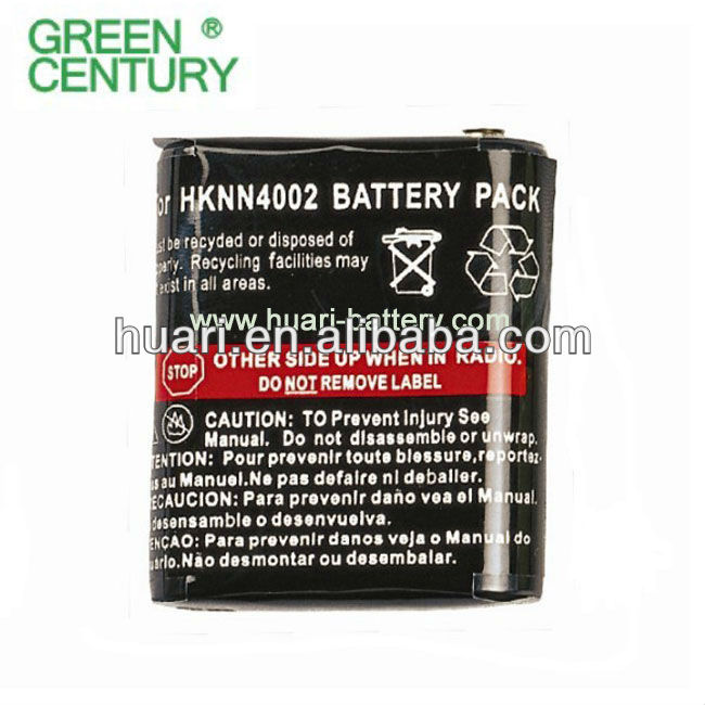 7.2V 2 way radio sanyo cell battery HKNN4002 for T6200/6200C/T6220/T5428