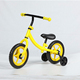10inch yellow kids blance bike for girls boys bicycle