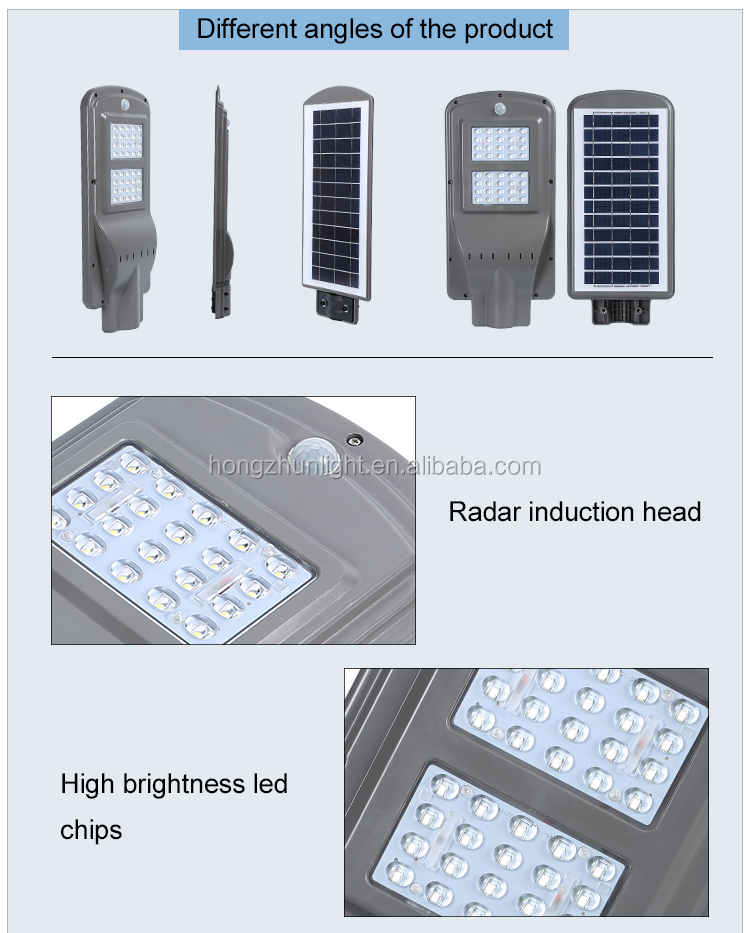 High quality waterproof IP65 outdoor integrated motion sensor 20w 40w 60w all in one solar led street light price