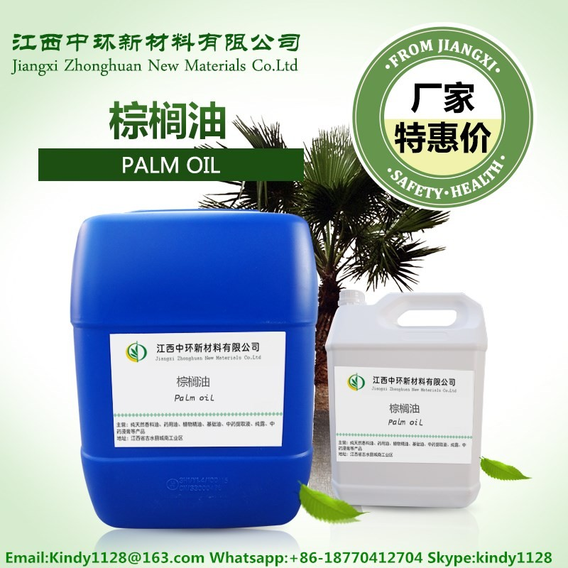 Refined Crude Palm Essential oil with reasonable price CAS#8002-75-3