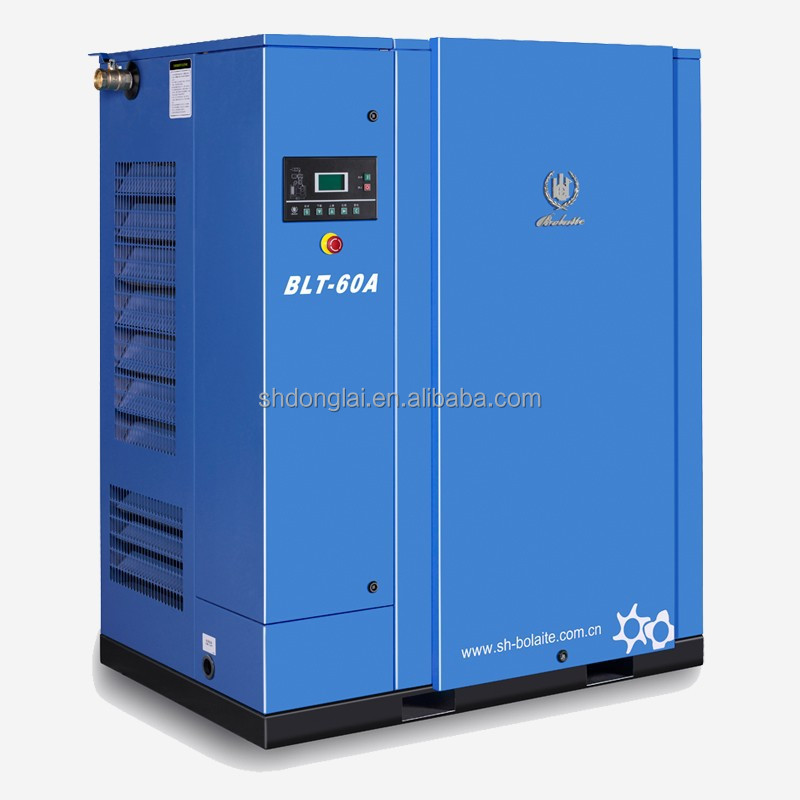 45KW BLT-60A VFC screw air compressor