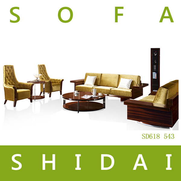 china modern wooden sofa design china modern wooden sofa design manufacturers and suppliers on alibabacom