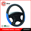 2016 NEW ARRIVAL POPULAR DESIGN CUSTOMIZED PVC PU CAR STEERING WHEEL COVER