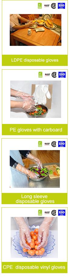 تعزيز المتاح مبادلة شهادة البولي إثيلين المنخفض الكثافة البلاستيك مريلة مطبخ
