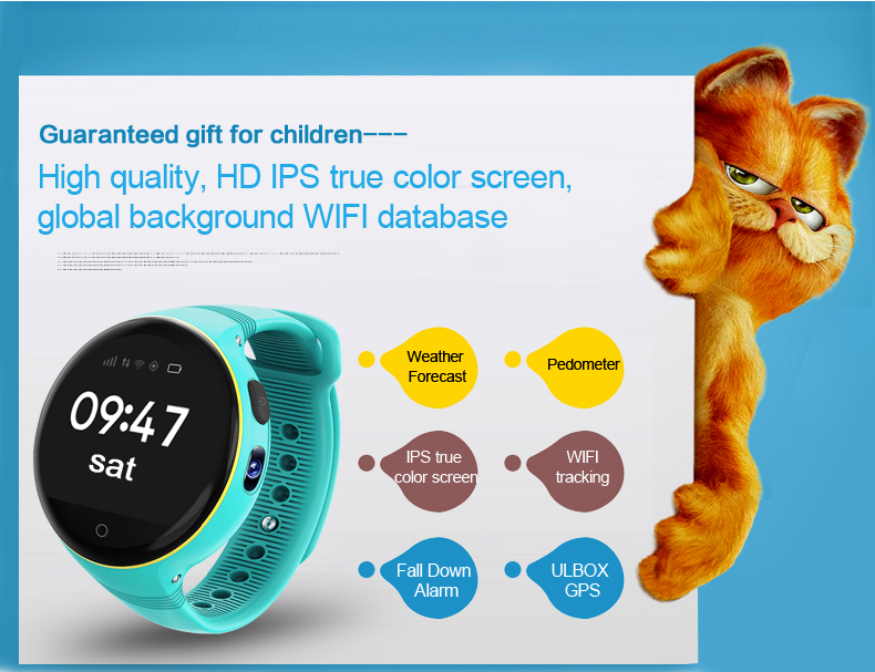 2017 the cheapest stylish kids GPS smart watch from chinese manufacturer