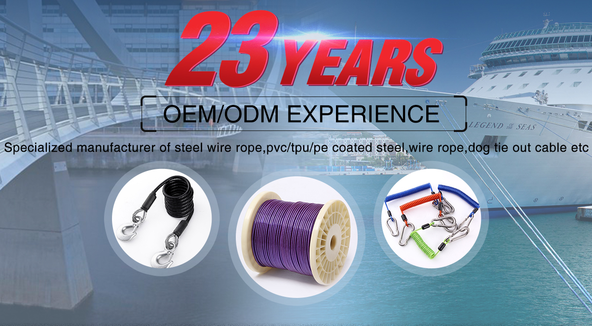 Wenzhou Ruig Industrial Co., Ltd. - steel wire rope, coated wire rope