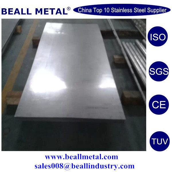best quality B162 Nickel 200 UNS N02200 DIN W. Nr. 2.4060, 2.4066 Sheet and plate manufacturer