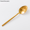 Matte Gold Dessert / Tea spoon