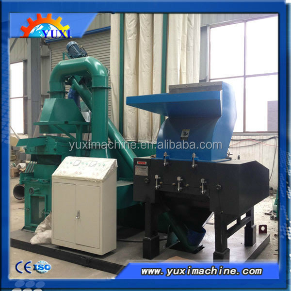 India Price!!!waste Scrap Electrical Wire Cable Recycling Machine ...