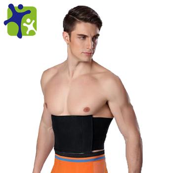 e624b81d2b184 Men Slimming Belt Body Shaper