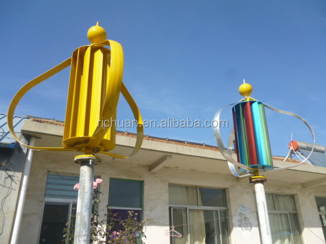 richuan mini 300w windturbine f r zu hause gr ne energie. Black Bedroom Furniture Sets. Home Design Ideas