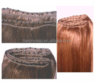 Upgraded Hair Extension Micro Bead Hair Weft Brown Straight Human Hair Weft