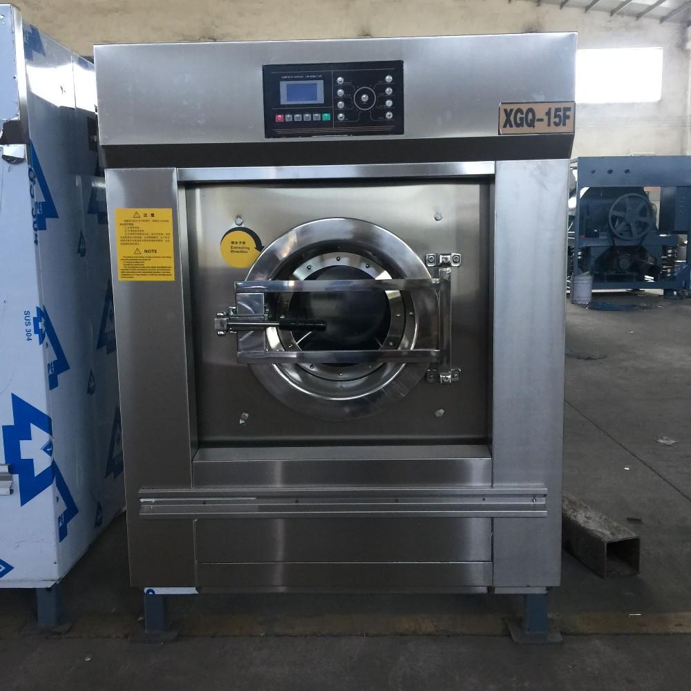 Cat Logo De Fabricantes De Dispensador De Detergente Autom Tico  ~ Dosificador De Detergente Para Lavadoras