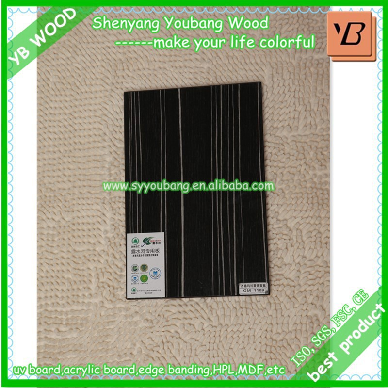 Popular plastic coated mdf board