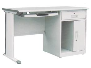 Executive Metal Pc Computer Table Models Design - Buy Computer ...