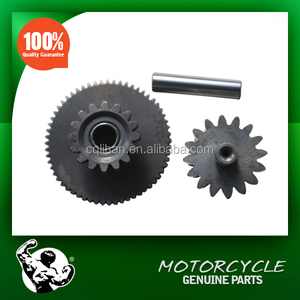 High Performance Motorcycle Parts Lifan 200cc Duplicate Gear