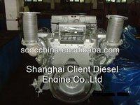 Used Diesel engine for marine