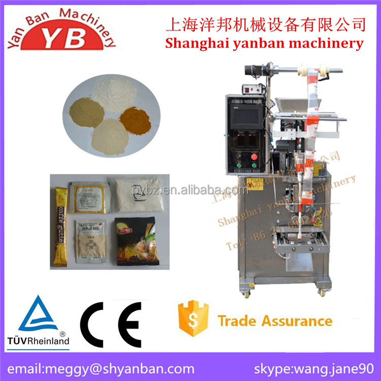 YB-150F Powder Vertical Form Fill &amp Seal Machine