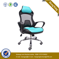 Contemporary Furniture Italy PU Leather Chairs Executive office (HX-C635.2)