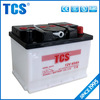 2016 Best Compective Price 12v45ah DRY used car battery price 54519 korean car battery battery rechargeable