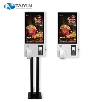 24 inch touch screen self service check in hotel kiosk with scanner