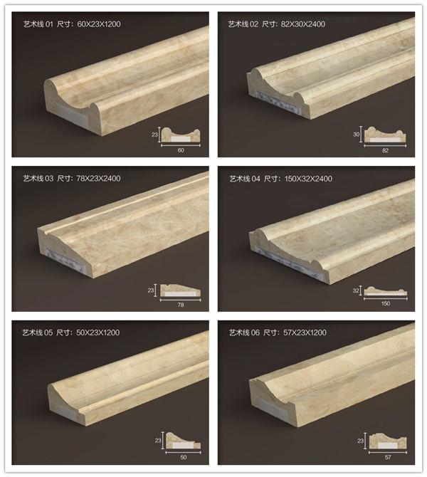 Villa Design Beige Marble Skirting Board With Ceramic