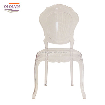 High Quality Resin Leisure Acrylic Princess Hotel Dining Belle Chairs