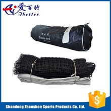 competitive price PE Foldable Tennis Net