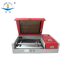 NC-S4040 Portable mini laser engraving machine 40w