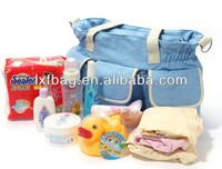 new design coffe and green point tbaby bag baby diaper bag with milk bootle 058