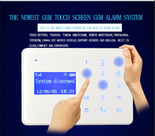 China Latest Mobile Call SMS Card Touch Screen Wireless Safe House Alarm System