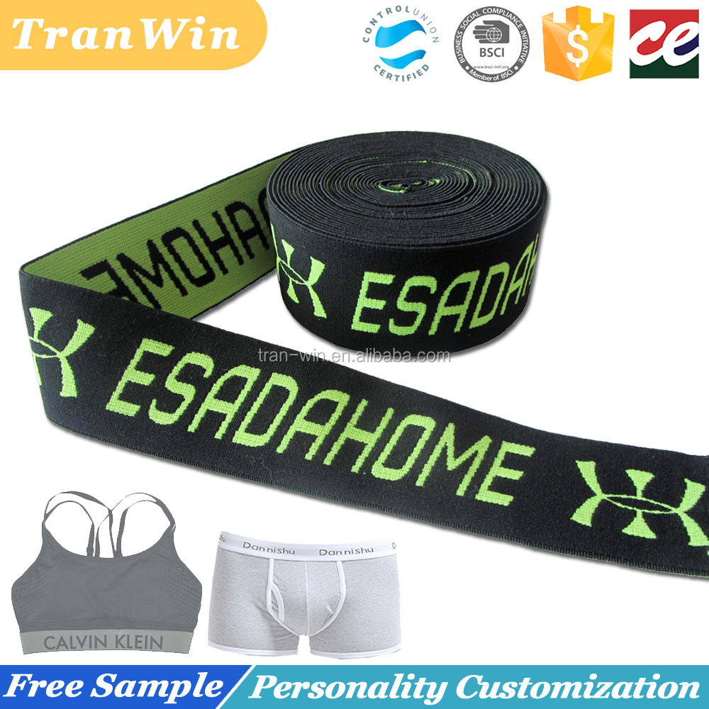 customized brand jacquard elastic band for underpants waist