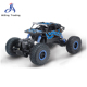 Top sale race car games high speed long distance remote control car