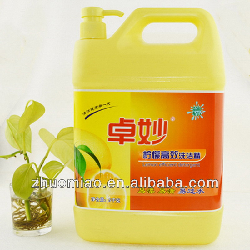 Top grade professional factory offer washing detergent