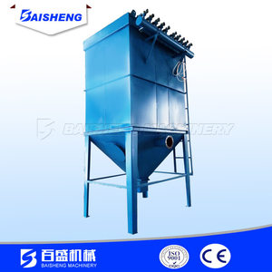 Big air flow workshop portable bag dust extractor, boiler dust collector