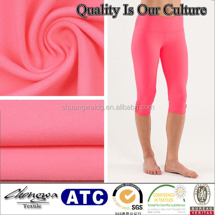 china lieferant power stretch atmungsaktives supplex stoff für lululemon fitness wear