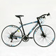 carbon 700c giant road bike